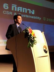 ดร.พิพัฒน์ ยอดพฤติการ ผู้อำนวยการสถาบันไทยพัฒน์ มูลนิธิบูรณะชนบทแห่งประเทศไทย ในพระบรมราชูปถัมภ์