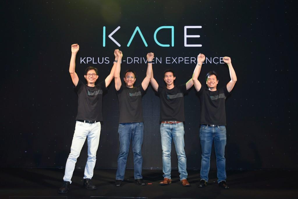 KADE 04