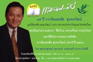 invite_card